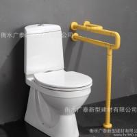 直销卫生间无障碍马桶扶手 老年人无障碍防滑扶手