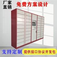 48门智能公文交换柜定制智能公文流转柜价格智能文件存取柜