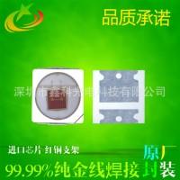 【批发】LED3030绿光520nm双心1W灯珠 超高亮3030LED绿灯 品质保