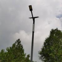 英光YG-XNY 太阳能照明灯 农村路灯厂家 led路灯