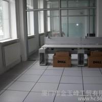 片材地板架空地板高架地板600*600*35静电全钢地板抗静电地板
