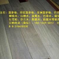 **表面炭化木 表面炭化木防腐木价格 表面炭化木地板价格 表面炭化木讲台