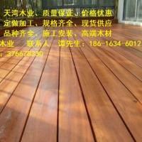 天湾木业木板材供应红炭化木木地板价格 防腐木生产厂家 炭化木走廊价格