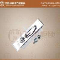 MS505-2计量电表箱门锁,锌合金计量锁 平面计量锁 封签
