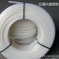 白色pe-rt地暖管 新型地暖管管材 **耐腐蚀 价格实惠