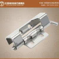飞雷柜锁FL283-1不锈钢插销铰链门锁 配件